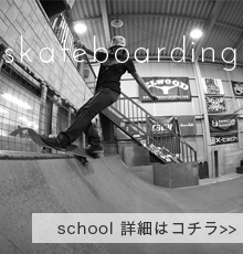 x-tech OSAKA skateboard school