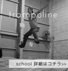x-tech OSAKA trampoline school